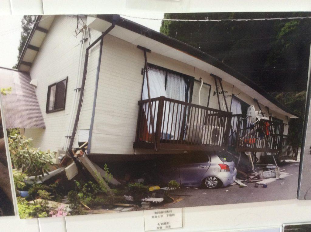 熊本地震 東海大学 下宿町 長野良一さん撮影