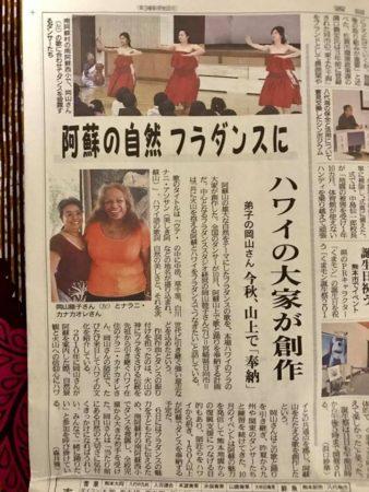3.11版 西日本新聞 (熊本版)